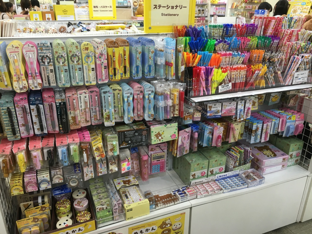 Japanese Stationery