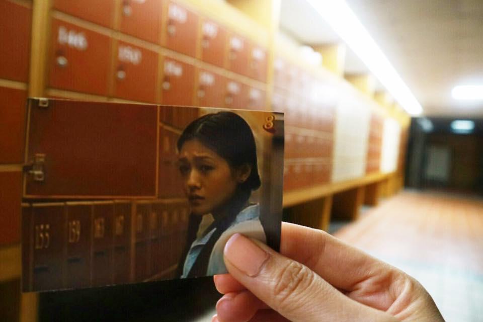 UNIVERSITY LIBRARY: Shan Cai's Locker