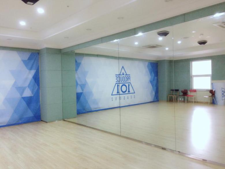 Produce 101 Dance Studio