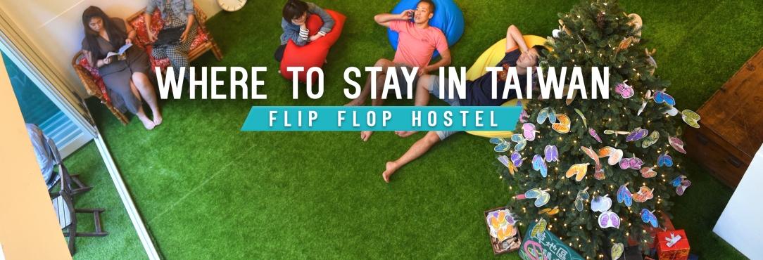 Taiwan Guide Accommodations Flip Flop Hostel