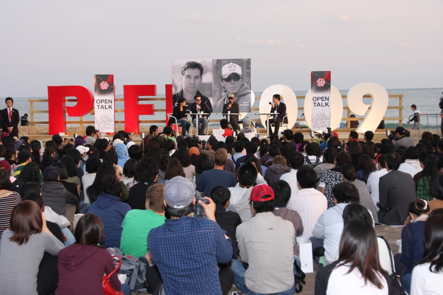 Busan, Korea: Busan International Film Festival
