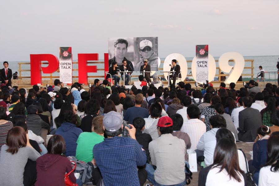 Busan, Korea: Busan International Film Festival