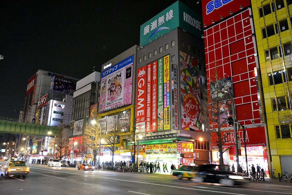 Tokyo, Japan: Arcades