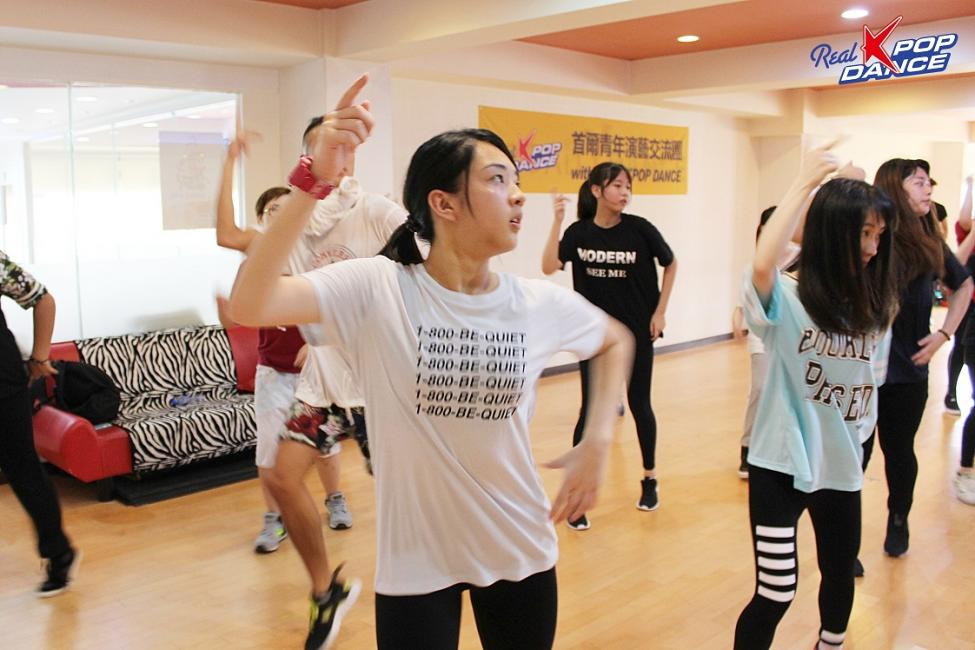 K-Pop Itinerary: K-Pop Dance Class